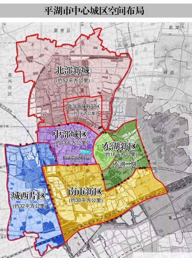 重磅!平湖未来三年城市建设计划公布 分5个片区发展