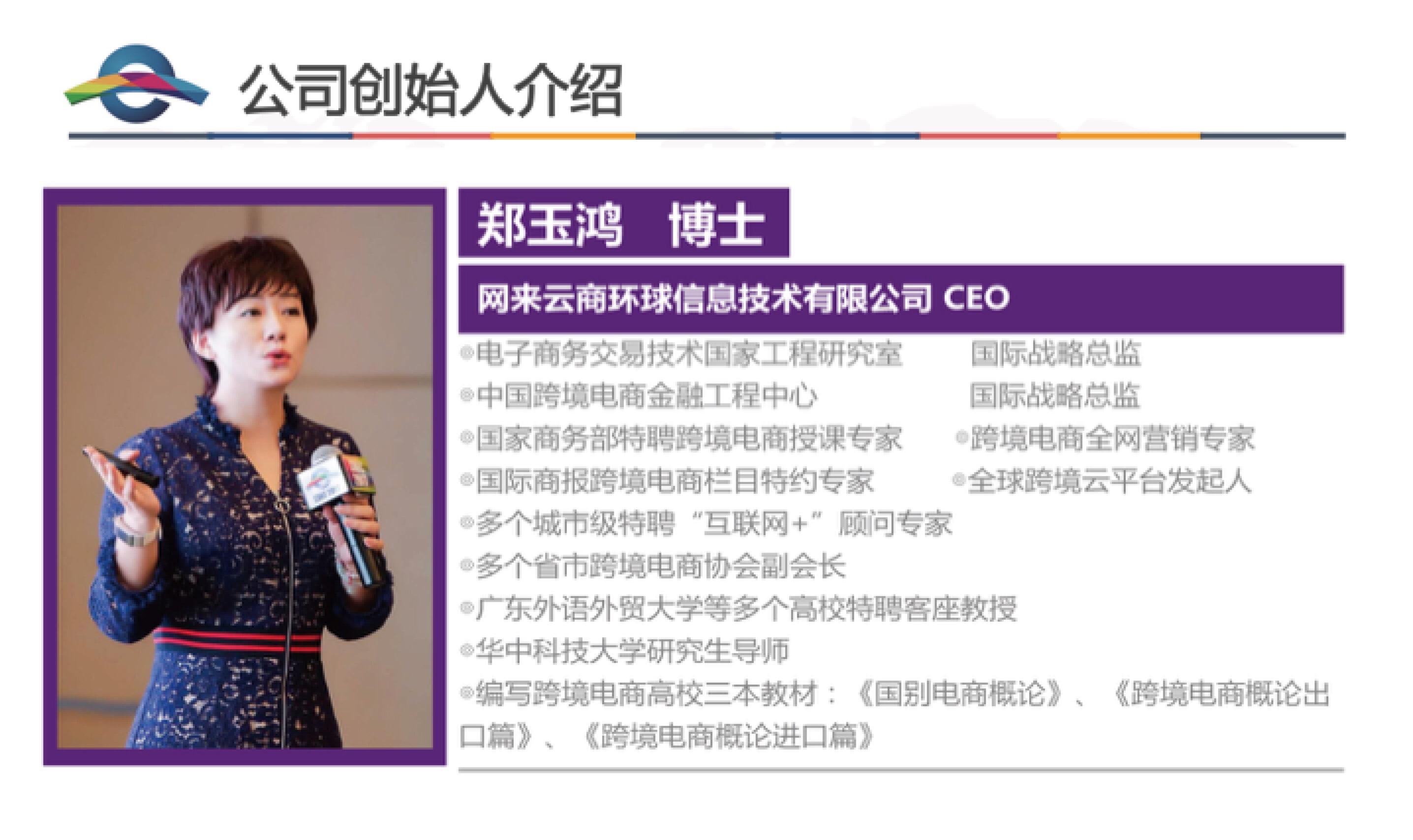 陕西省召开2018品牌企业外贸业务培训班