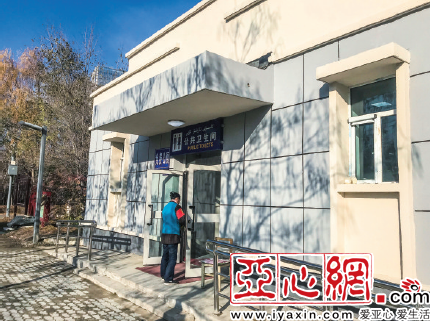 烏魯木齊市水區26座改造公廁預計11月中旬陸續免費開放