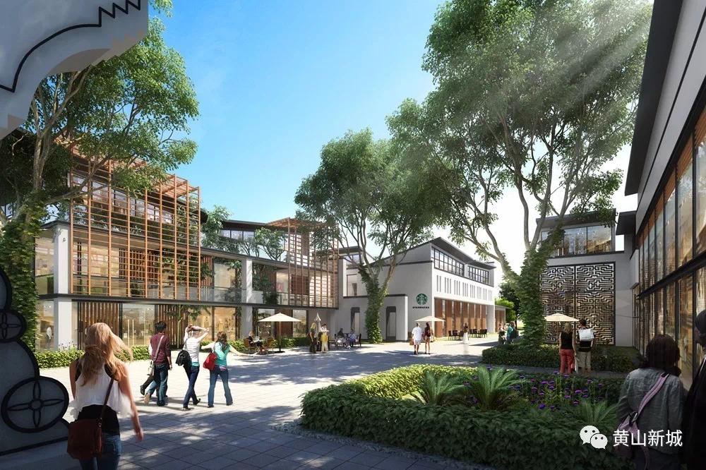 黄山经开区徽艺小镇大师庄园一期19个项目设计方案通过规划评审