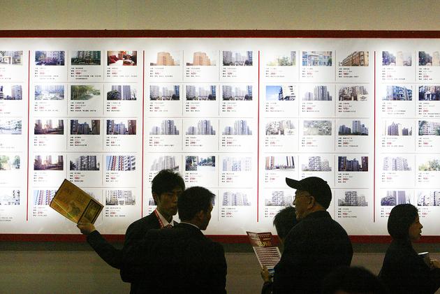 """京城已非""""淘金地"""" 有本地房企2017年销售额同比狂降86%"""