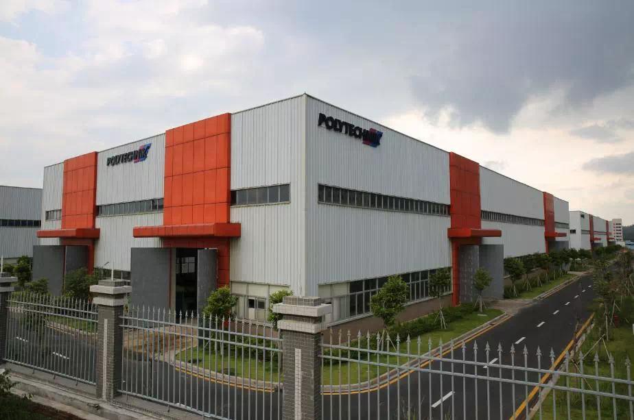中德金属生态城将打造成为粤东最大最有特色的改革开放试验区!