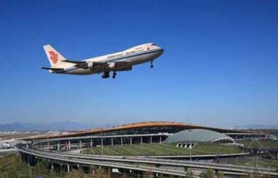 北京新空港项目建设专题调度会——空港建设落地