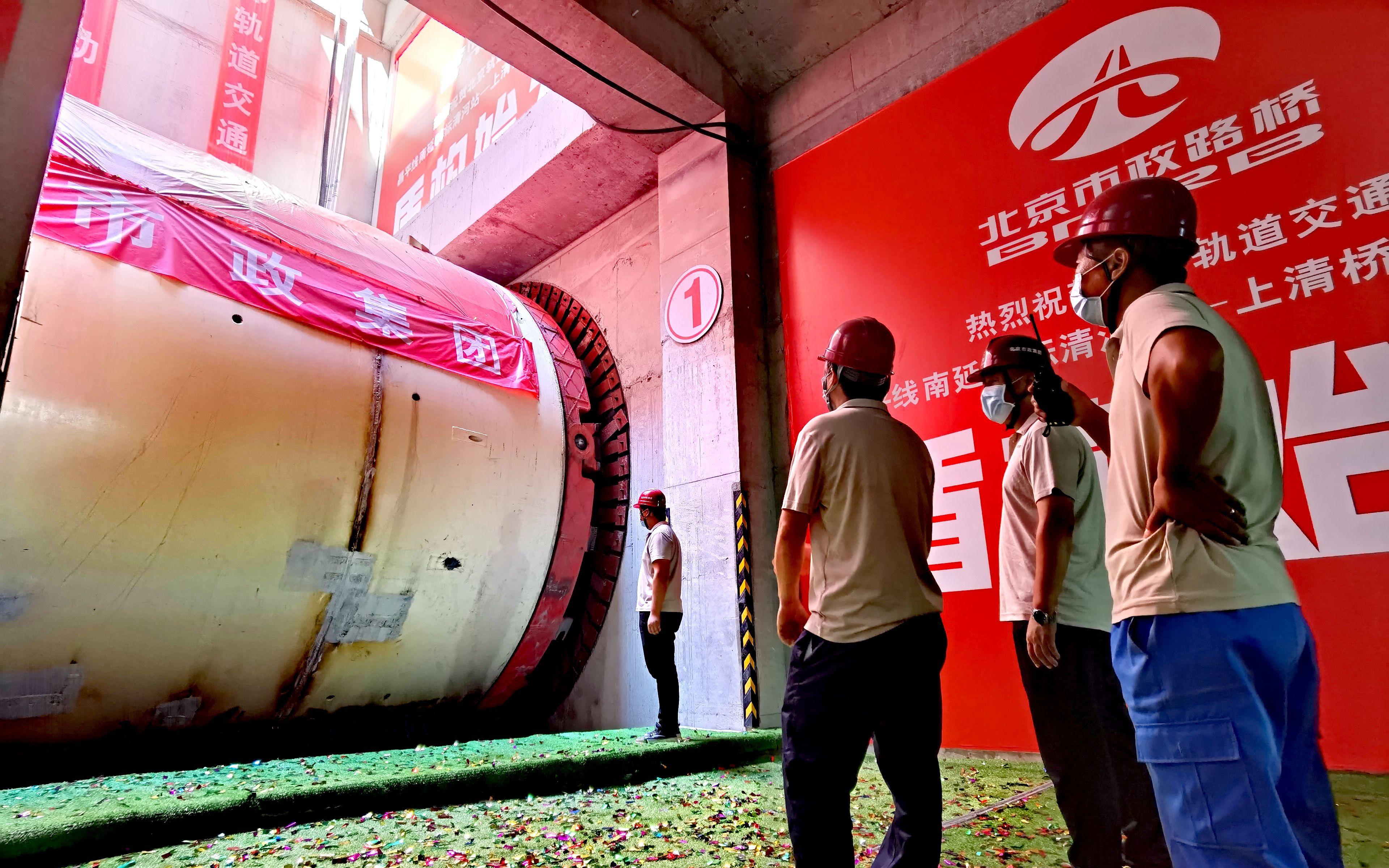 北京地铁昌平线南延上清桥站主体结构预计年底完工