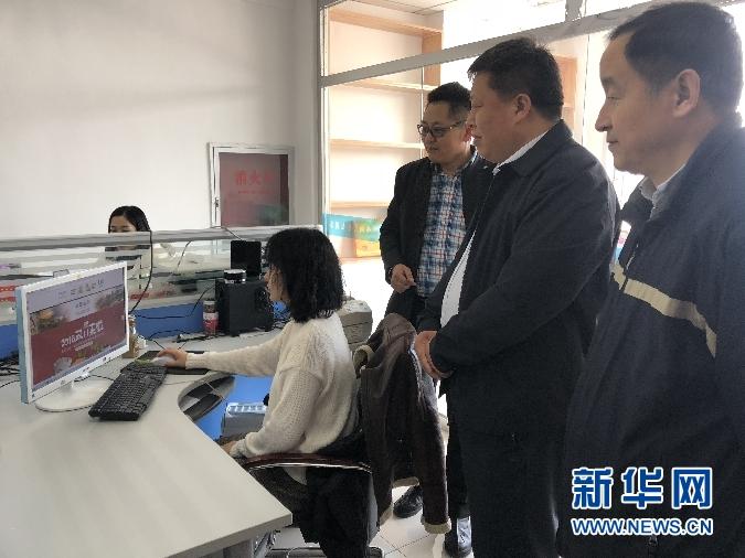 """内蒙古卓资县:农村电商链接精准扶贫""""最后一公里"""""""