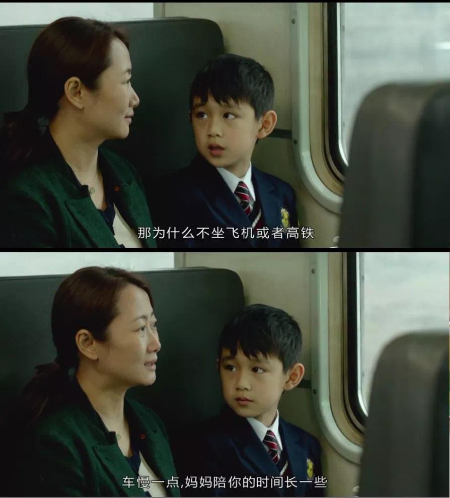 BBTV & 搜狐焦点   带你坐着绿皮火车去新疆!