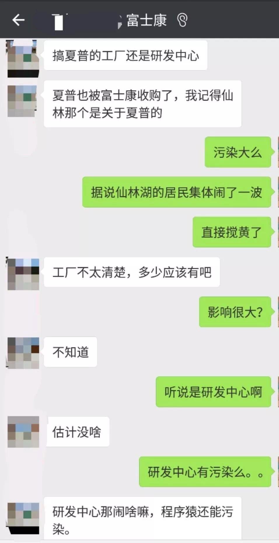 """富士康落地仙林湖疑告吹,板桥、滨江、禄口、麒麟""""随时欢迎""""?"""