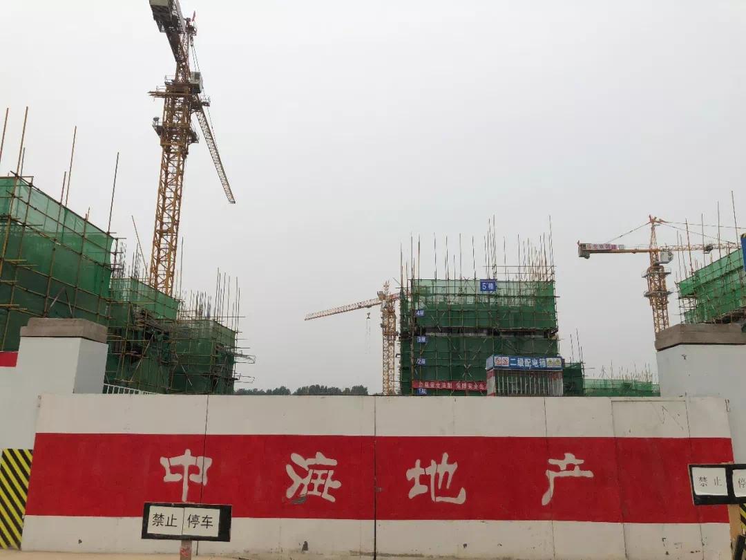 现场 @所有人!这可能是北京最后的新房价格洼地