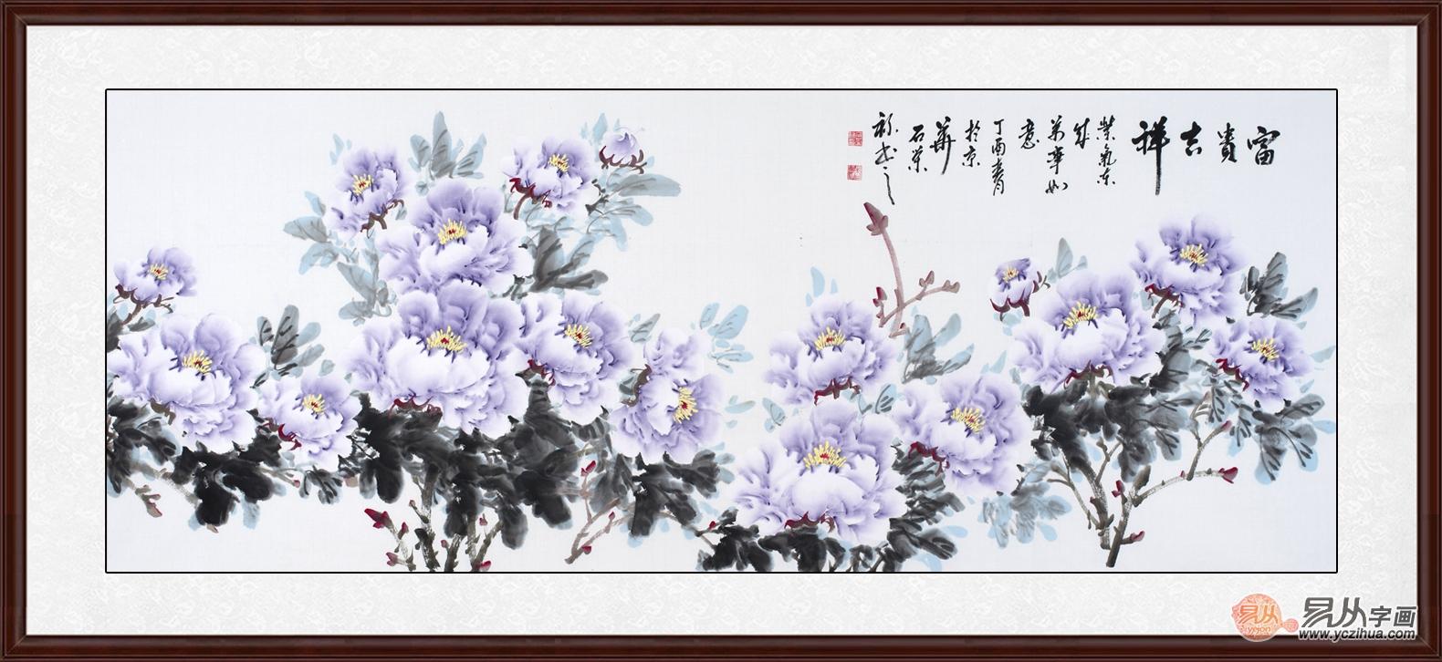 经典的便是永恒的,国画牡丹画才是客厅挂画的经典款式