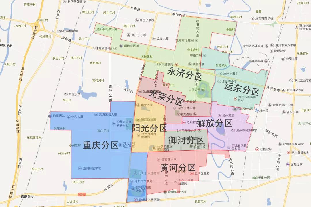 周知!沧州市区最新供暖分区和服务电话发布