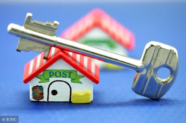 房屋延期交房 业主维权赔偿 法律常识早知道