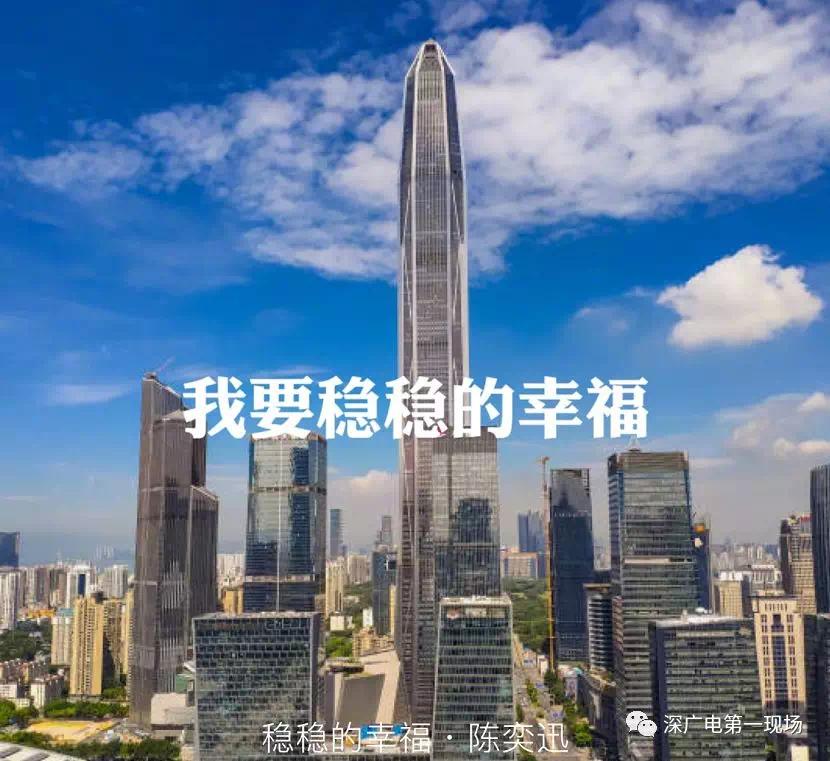 """遭遇最強臺風,深圳第一高樓穩如泰山,全靠這兩個""""定樓神器""""!"""
