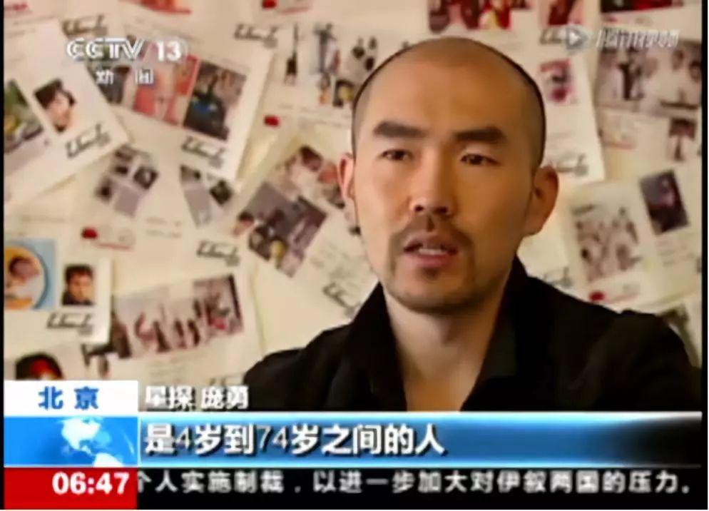 """百部儿童公益电影许昌选拔童星 选手将有专属""""小百科"""""""