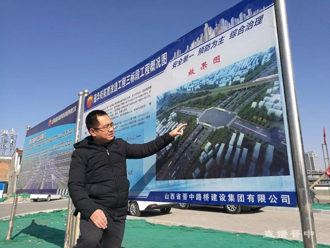 【数据最准,信息最全】2018年晋中市城建重点工程项目大全!