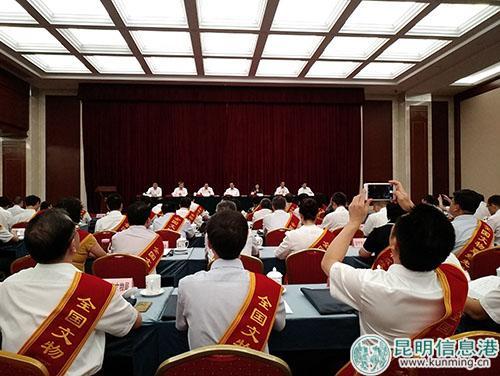 云南陆军讲武堂和滇西抗战纪念馆荣获全国文物系统先进集体称号