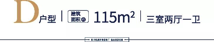 滨河花园4月10喜迁新址,到访送惊喜好礼