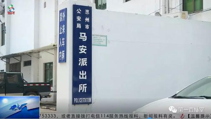 马安东安花园:因未规划街道名搬家七年仍不能落户!