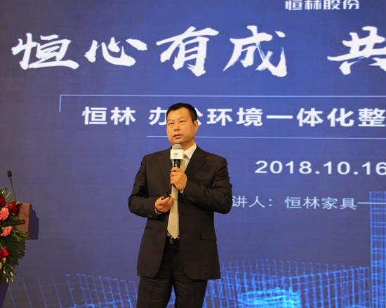 恒林家具北京展示中心盛大开业 ——打造办公环境整装一站式服务