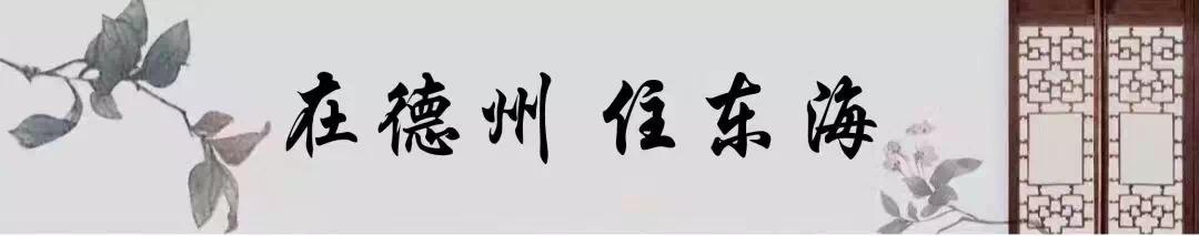 """国宾级礼""""玉"""" 美好如""""院""""而至【东海・玉河院子】"""