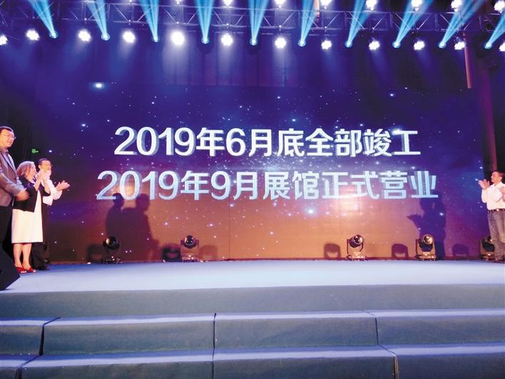 深圳国际会展中心2019年9月开业