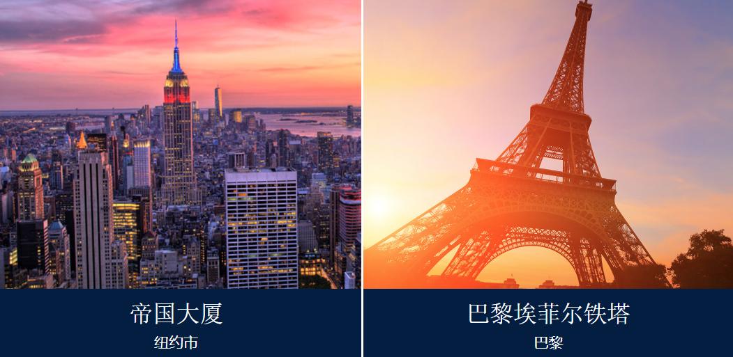 观璟臺丨选用国际奥的斯电梯品牌,五大性能领先全球