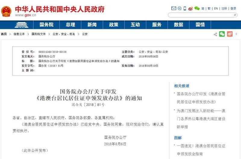 77平2房4875万港元,内地土豪买香港天价房!贫穷限制想象