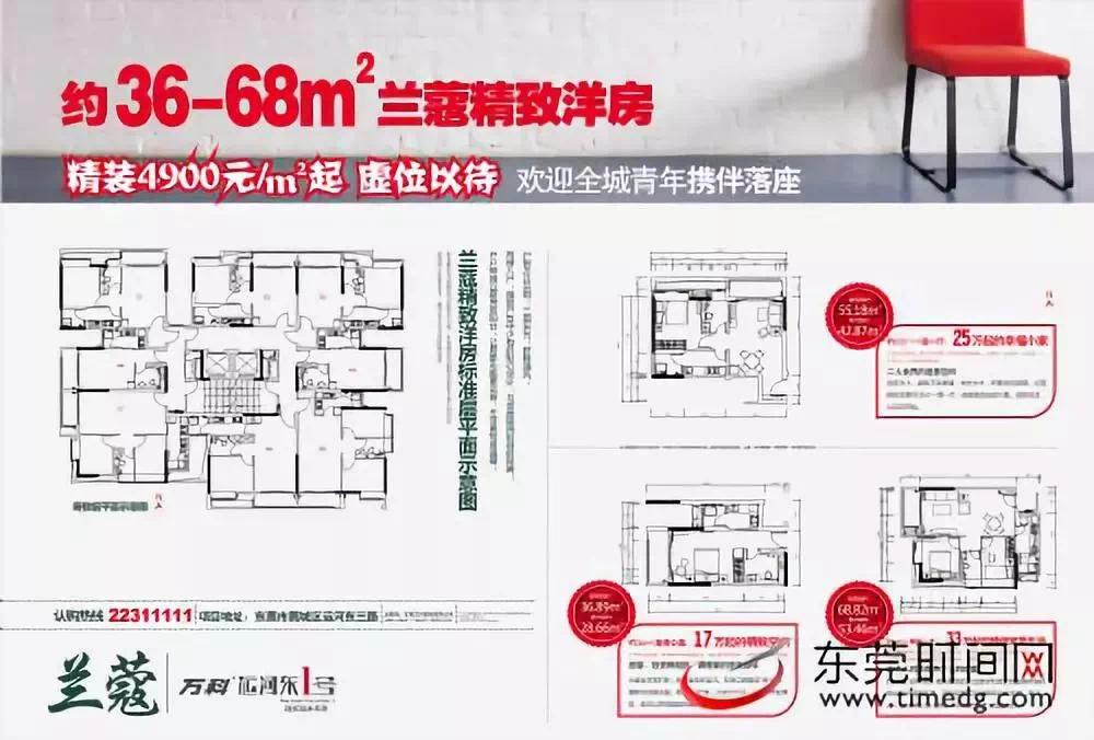 冒昧问一下,十年前买房的人如今身价翻了多少倍?