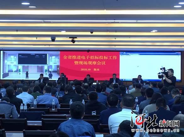 河北招投标全流程电子化将实现省市县三级全覆盖