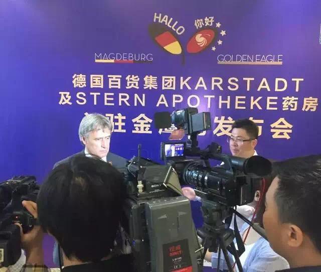科达传媒:深圳北京广州郑州新闻发布会媒体邀请怎么操作?