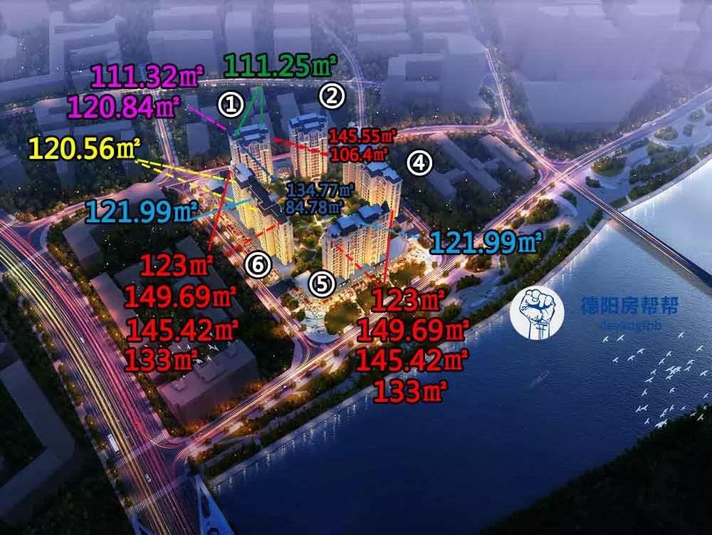 4500+临河小高层住宅德阳哪里还有?要带车位的那种