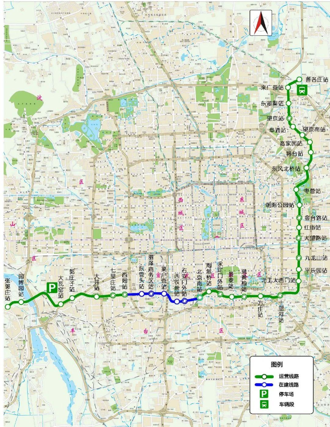 北京14号线经过近90天的不间断施工今天成功封顶