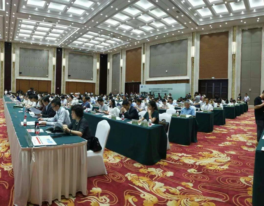 碧桂园应邀绿色金融论坛,共谋绿色贵安发展,助推金融中心建设