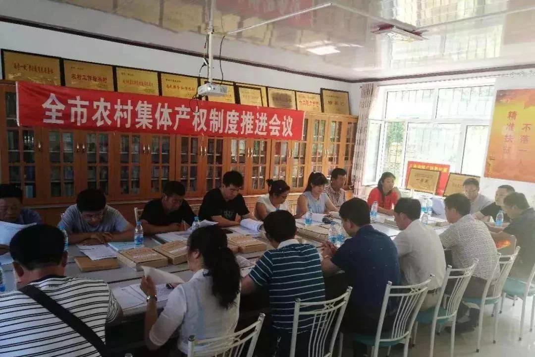"""宅基地重大变革,村集体将成下一代""""房地产开发商""""!"""