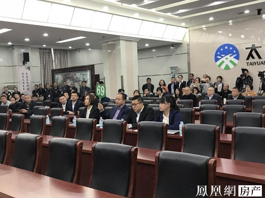 华侨城116亿狂揽煤气化公司8宗地!业内:太原市场并未实质性