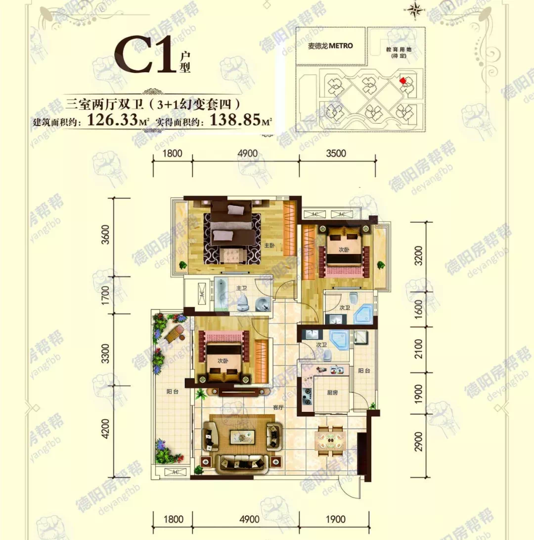 德阳城南中央商务区销冠楼盘 住宅+商业9月16日双开盘