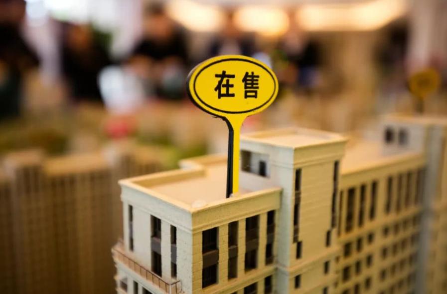 北京:推行租房与购房享受同等公共服务权利