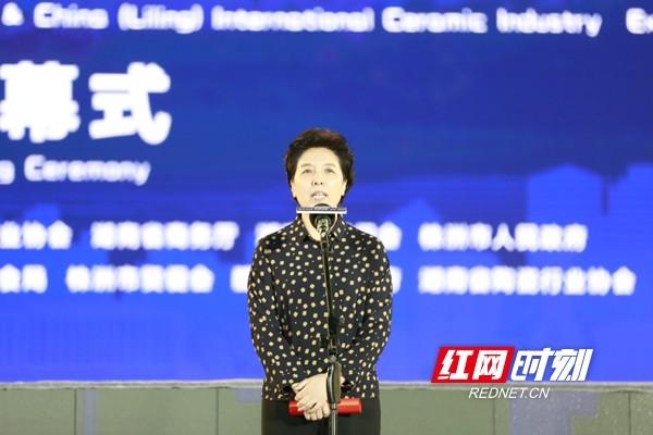 2018年中国湖南国际旅游节在醴陵开幕