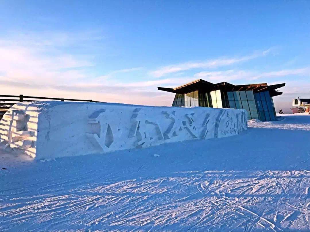 2022冬奥会和崇礼冰雪产业给张家口带来怎样的机遇?