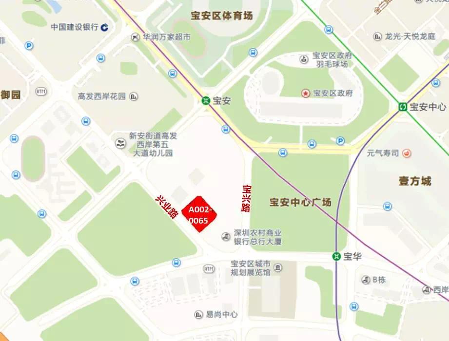 """42亿!华侨城拿宝安两宗""""绝版""""商地,建超五星级酒店!"""
