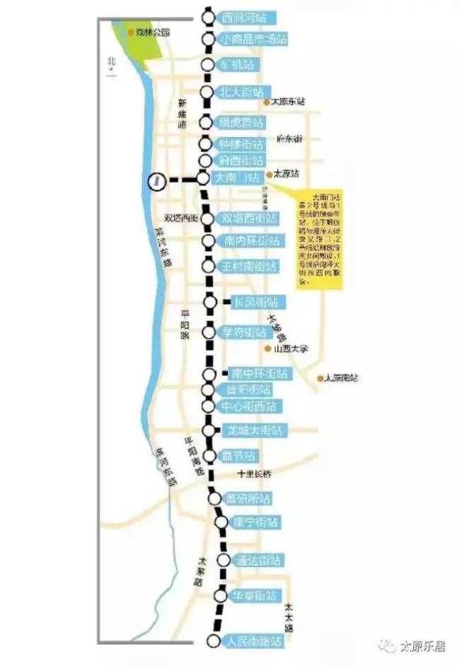 太原地铁2号线进展神速!长风街至王村南街站顺利贯通!