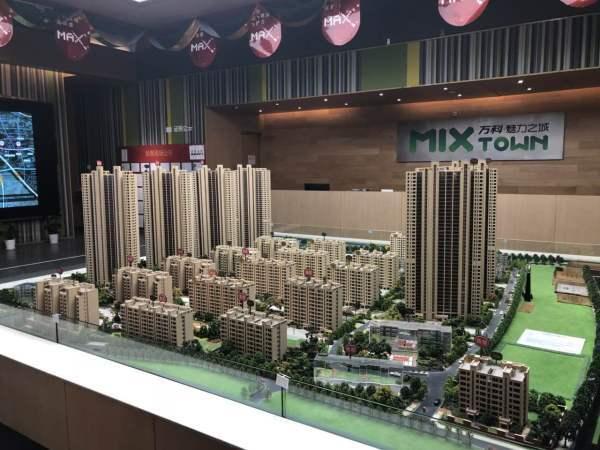 昆山万科mixtown投资潜力大不大、自己住周边配套如何