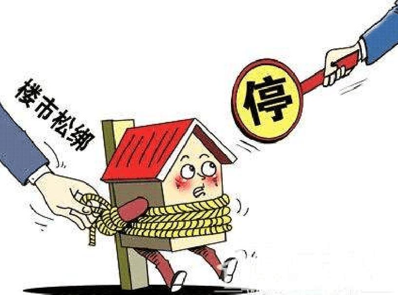 调控无放松,房子未来十年不会是好的投资品
