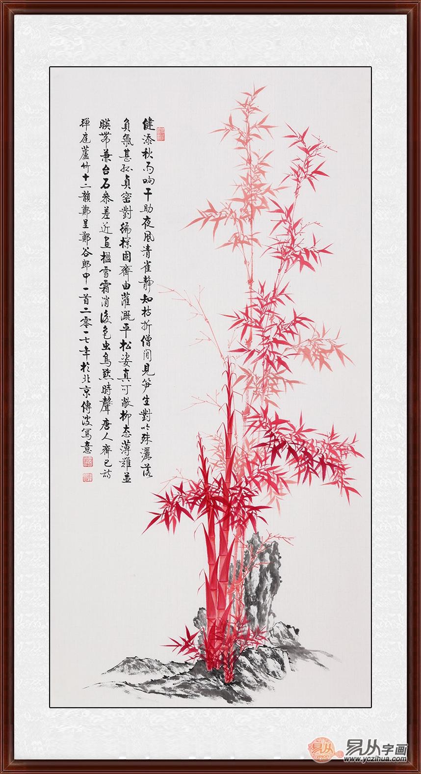 玄关用竹子画装饰 让家焕然一新