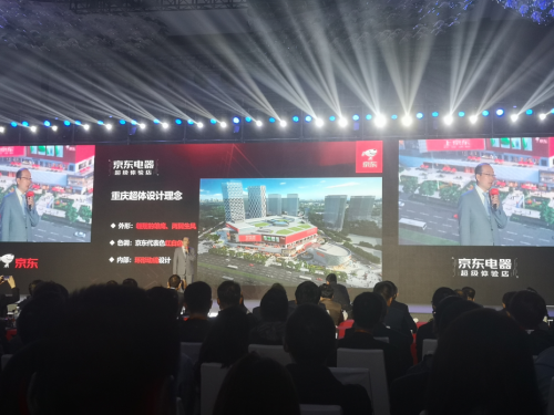 SYR汉斯希尔参加京东电器全球首家超级体验店揭幕仪式