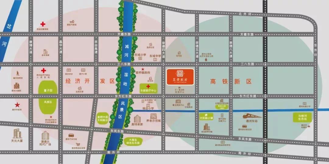 魅力东城,昱景东方,带您进阶五重生活新高度!