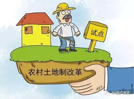 马云预言未来房价如葱, 建议大家不要买房