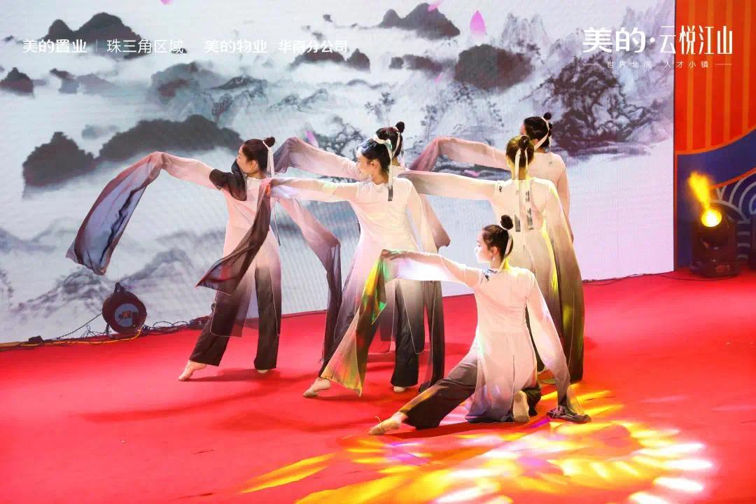 和美过大年 | 美的置业首届国潮文化艺术节成功举办