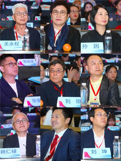 2018光华龙腾奖•中国装饰设计业十大杰出青年(大连)发布会