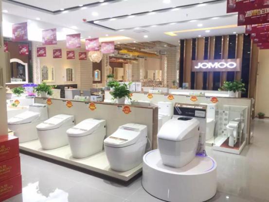 五里庙装饰世界5月诚信商家之九牧卫浴品牌之旅
