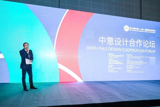 上海米兰创意双城互动 CIFF倾力打造时尚盛宴